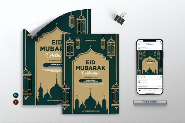 Simple Luxury Eid Mubarak - Flyer, Instagram AS
