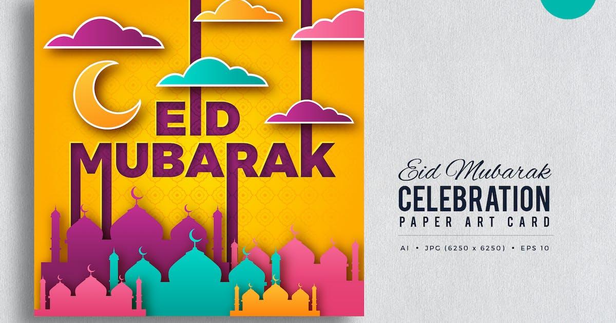 eid mubarak paper art vector card vol2naulicrea on