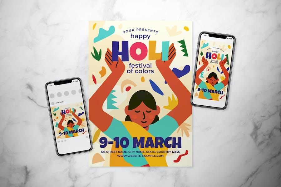 Holi Festival of Colors Flyer Set