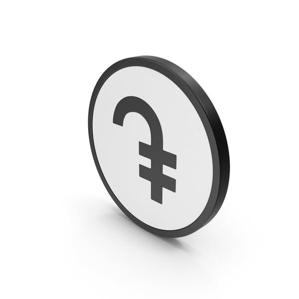 Thumbnail for Icon Armenian Dram