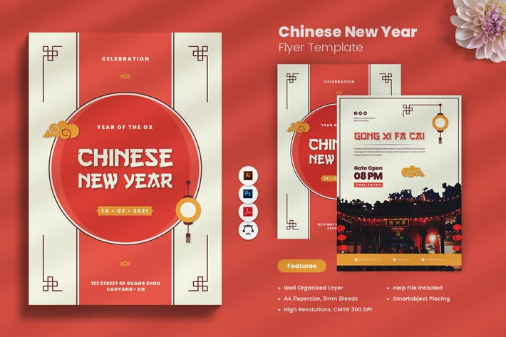 Thumbnail for Chinese New Year Event Flyer