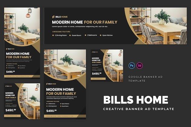 Bills Home Google Ads
