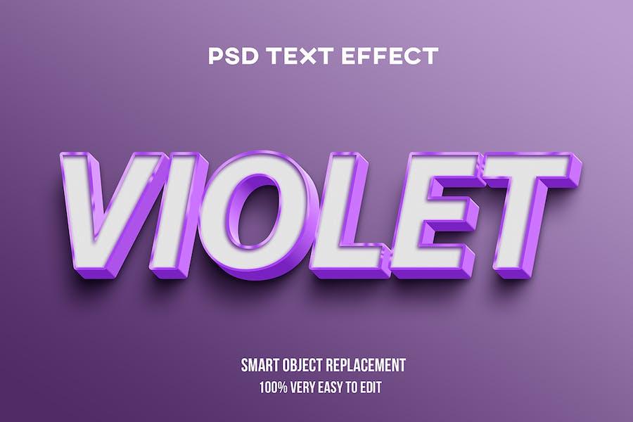 Эффект фиолетового текста