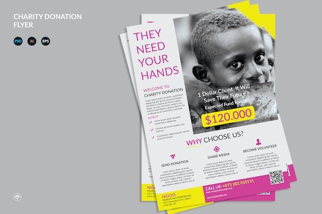 Social - Charity Donation Flyer