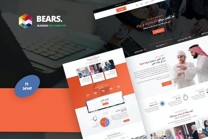 Thumbnail for Bear's - Arabic Business PSD Template