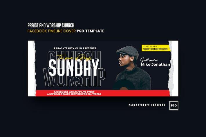 Praise & Worship Church Facebook Timeline Cover