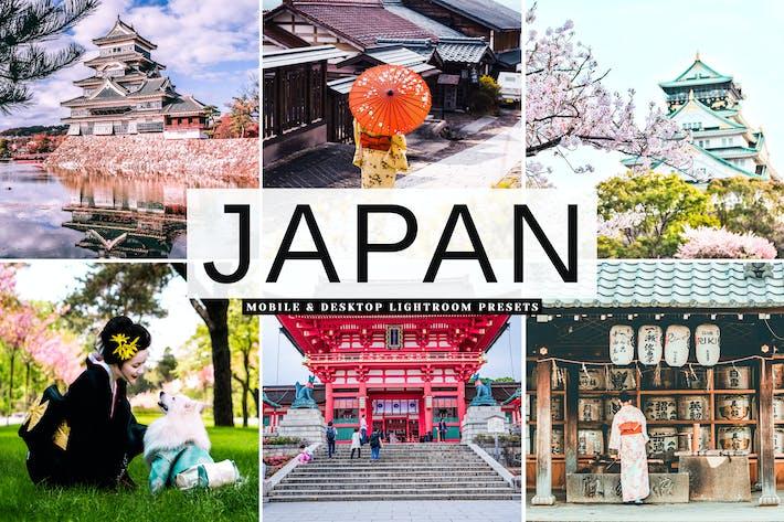 Thumbnail for Japan Mobile & Desktop Lightroom Presets