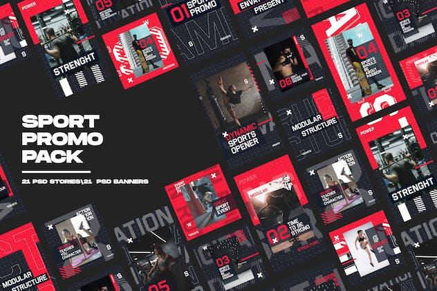 Sport Promo Pack