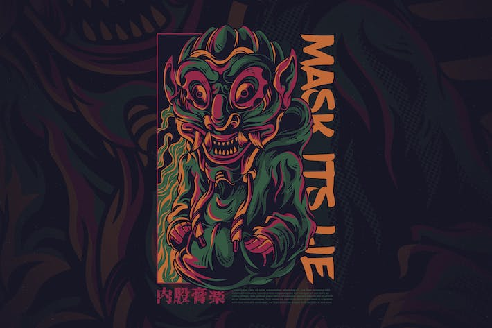 Cover Image For Mask its Lie