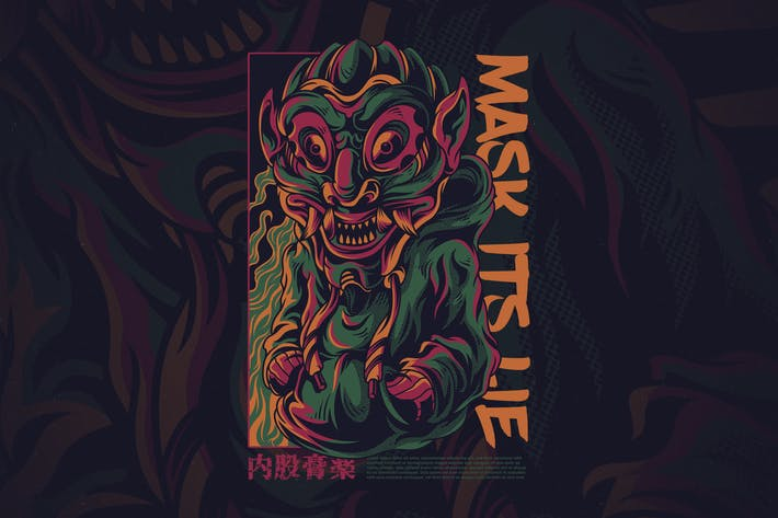 Thumbnail for Mask its Lie