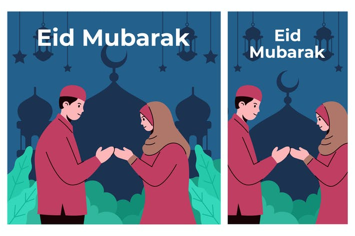 Eid Mubarak Banner Illustration