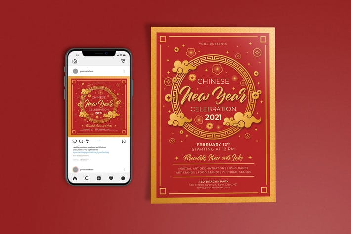 Thumbnail for Chinese New Year Template Set