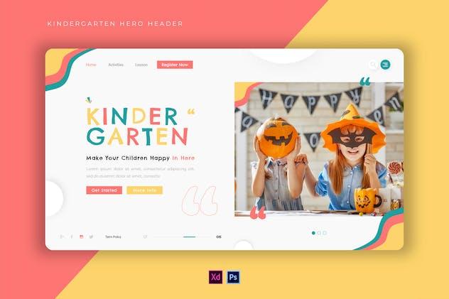 Kindergarten   Hero Header