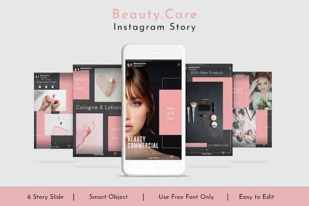 Beauty.Care Social Media Story Vol.2