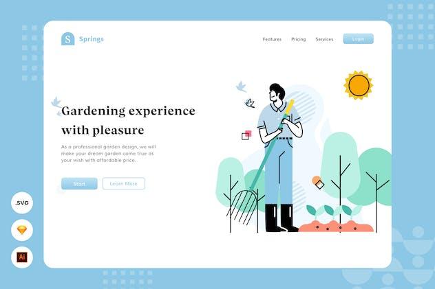 Enjoy Gardening - Website Header - Illustration