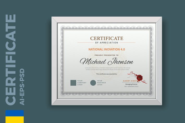 Thumbnail for Classic Certificate / Diploma Template