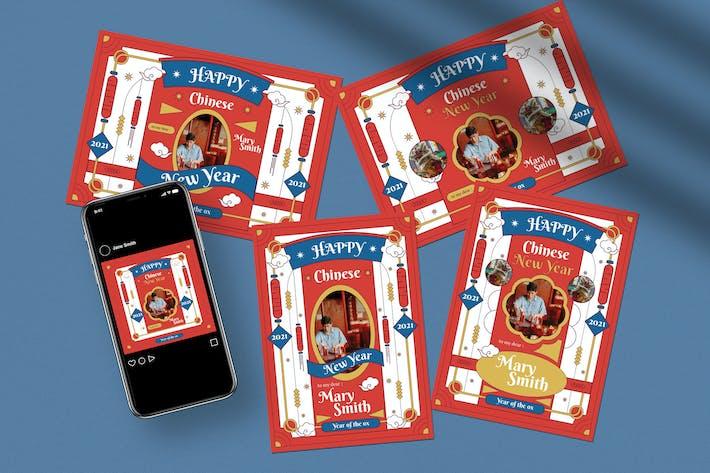 Lunar Greeting Cards Photobooth