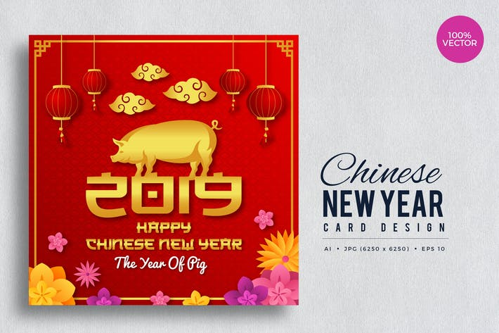 Thumbnail for Chinese New Year Vector Card Vol.1