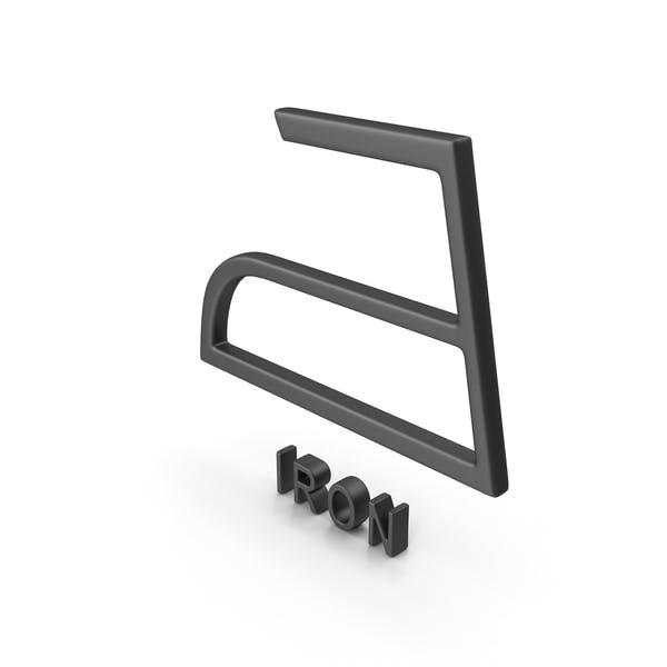 Символ ухода за тексти