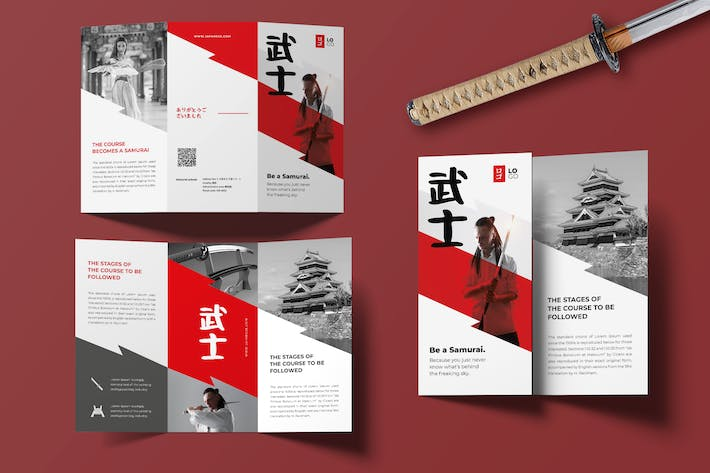 Thumbnail for Japanese Trifold Brochure