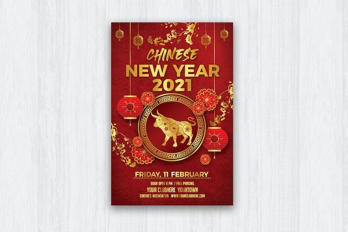 Thumbnail for flyer de festa de ano novo chinês