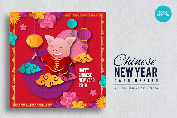 Thumbnail for Chinese New Year Vector Card Vol.6