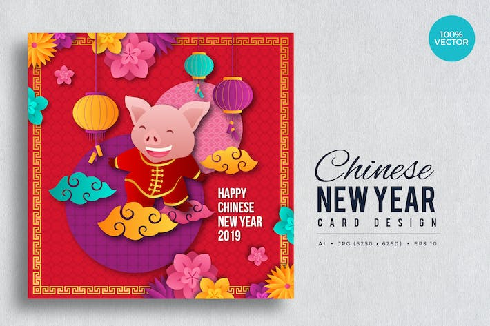 Chinese New Year Vector Card Vol.6 von naulicrea auf Envato Elements
