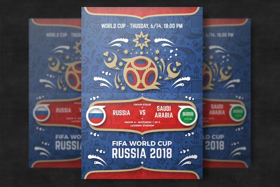 Football world cup flyer template