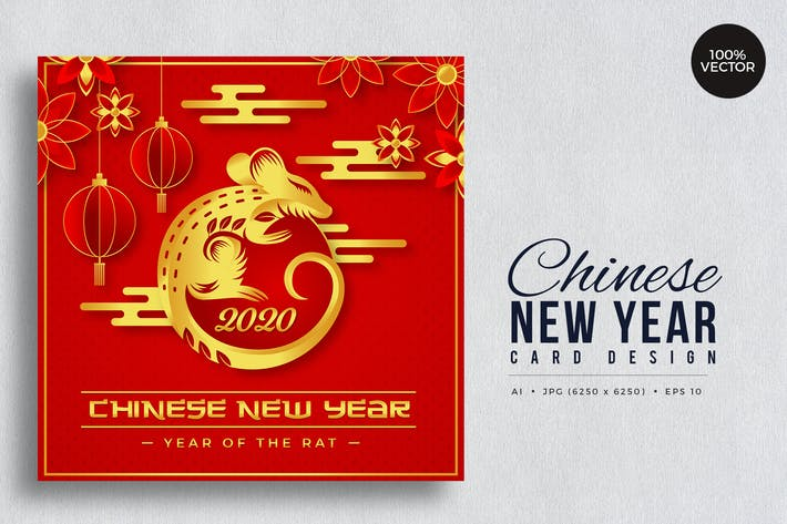 Thumbnail for Chinese New Year, Rat Year Vector Card Vol.1