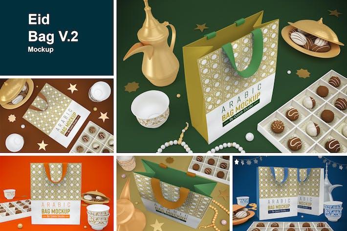 Eid Bag V.2