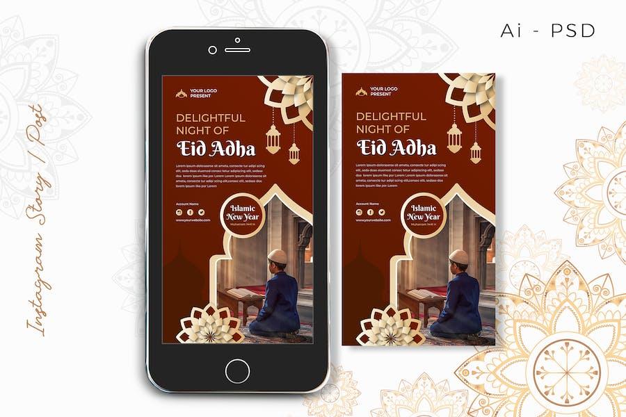 EID al-Adha Mubarak Digital Greeting Card