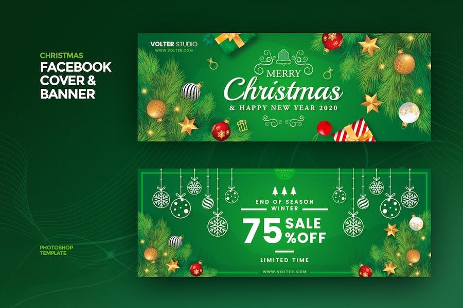 Christmas Facebook Cover & Banner