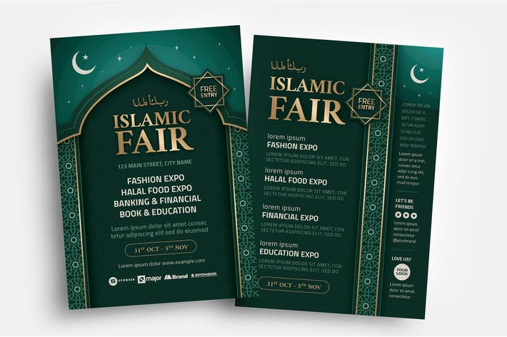 Islamic Flyer/DL Template