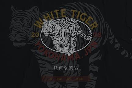 Tiger Logo Volume 1 No. 2