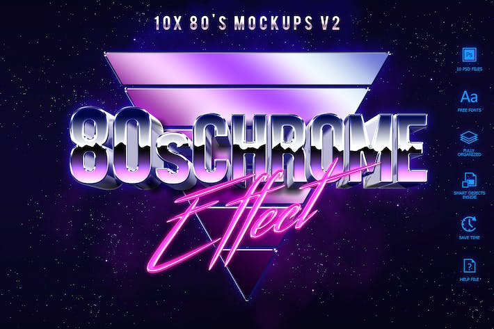 80s Style Text Mockups