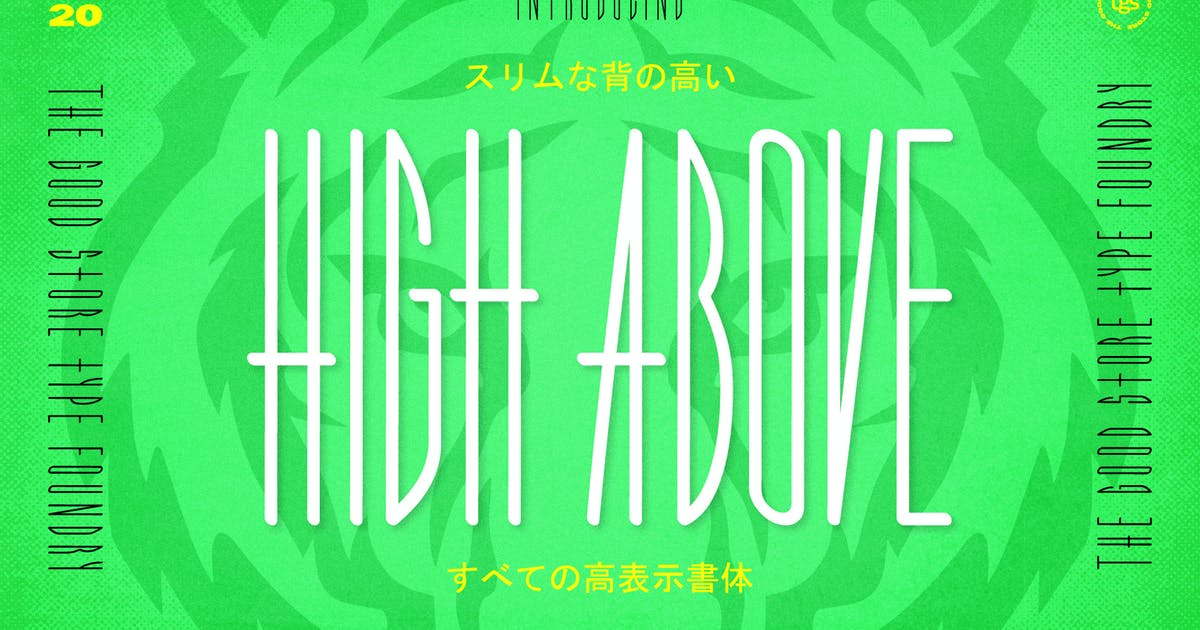 Download High Above Typeface + Flyers + Instagram + Badge by dannyaldana