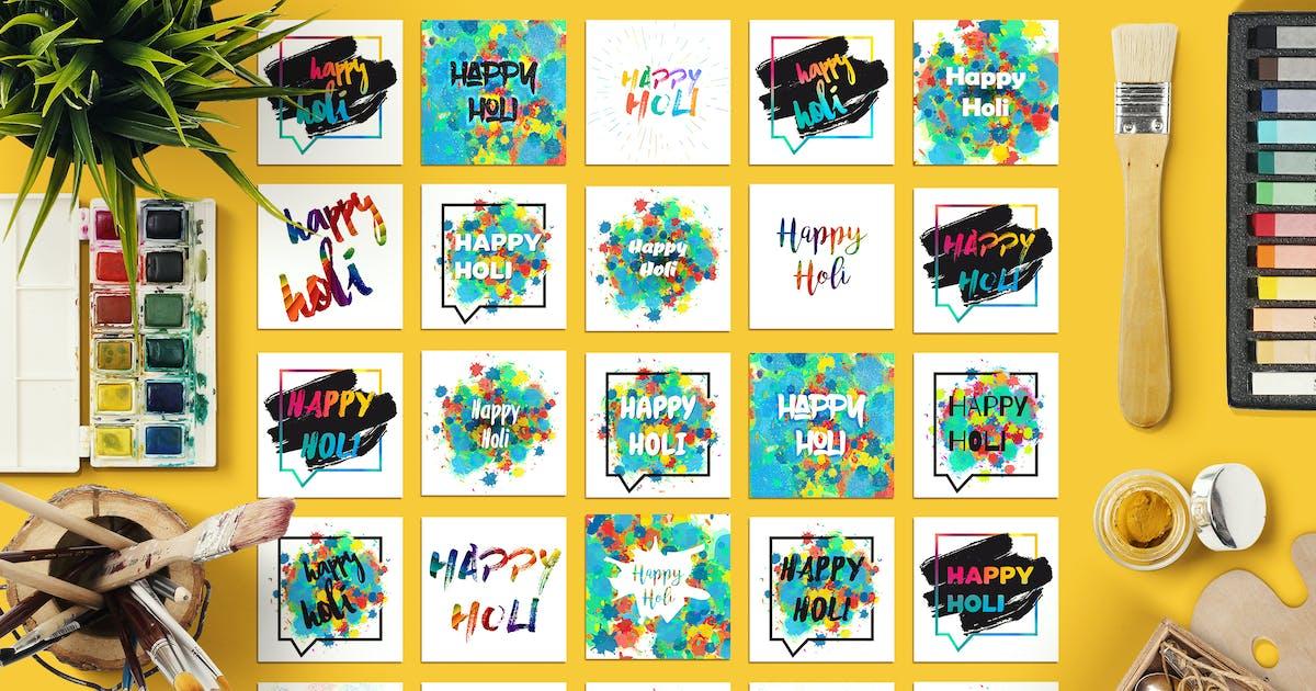 Download Happy Holi by barsrsind