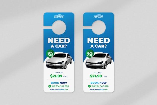 Car Rental Door Hanger Template