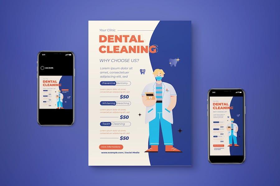 Dental Cleaning Flyer Set