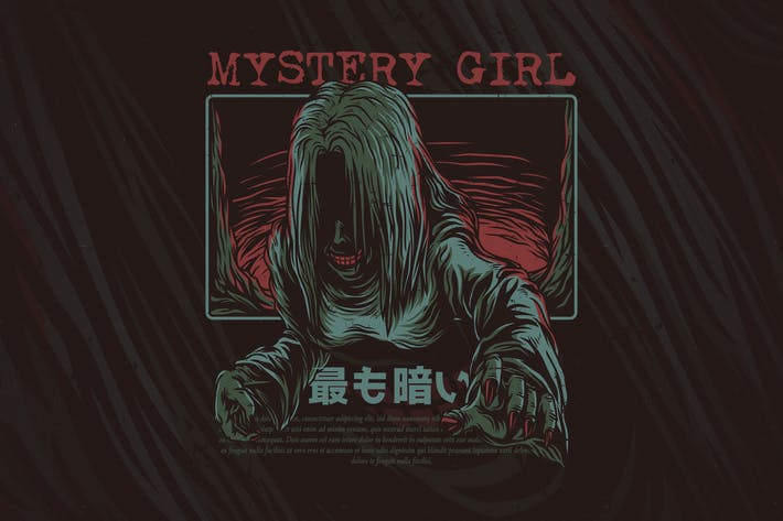 Thumbnail for Mystery Girl
