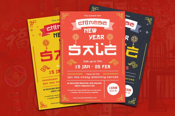 Thumbnail for Chinese New Year Sale Flyer-10