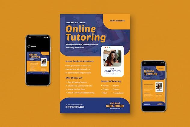 Online Tutoring Flyer Set