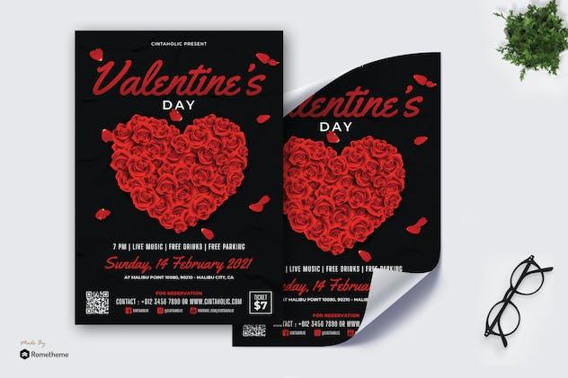 Valentine vol.01 - Poster RB