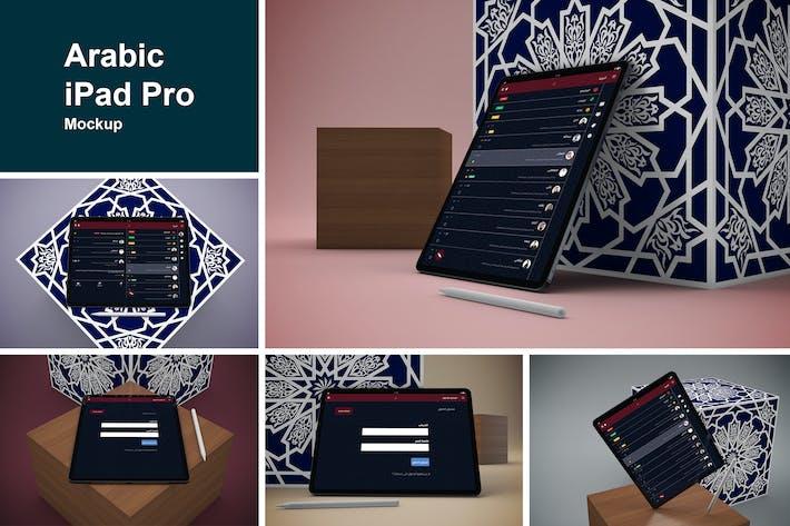 Thumbnail for Arabic iPad Pro Mockup