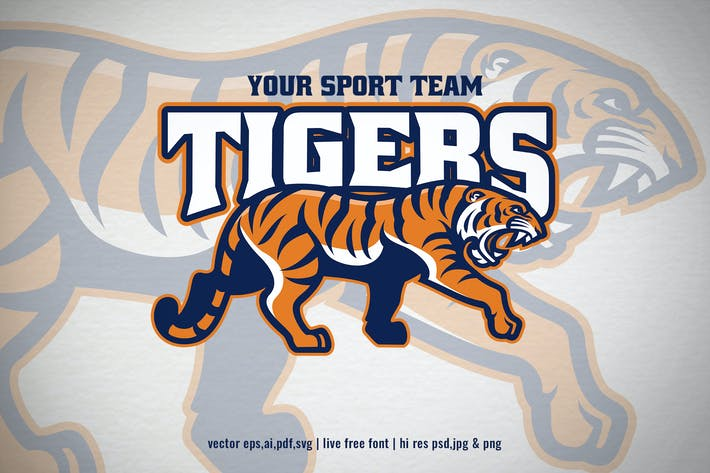 tiger mascot logo for sport and e-sport