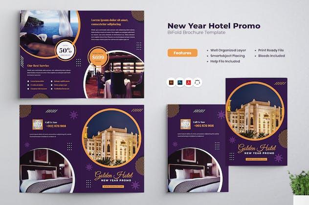 New Year Hotel Promo Bifold Brochure