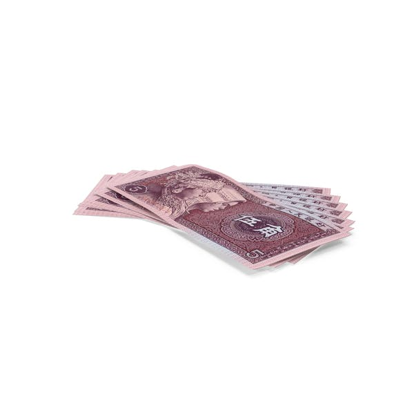 Thumbnail for 5 Jiao Note