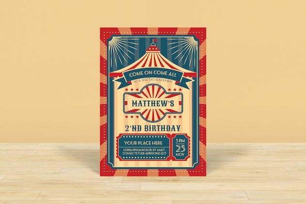 Circus Theme Birthday Invitation
