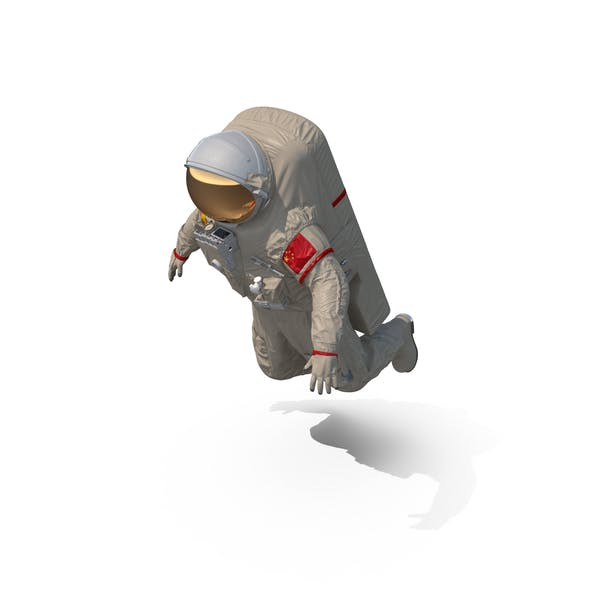 Cover Image for Chinese Space Suit
