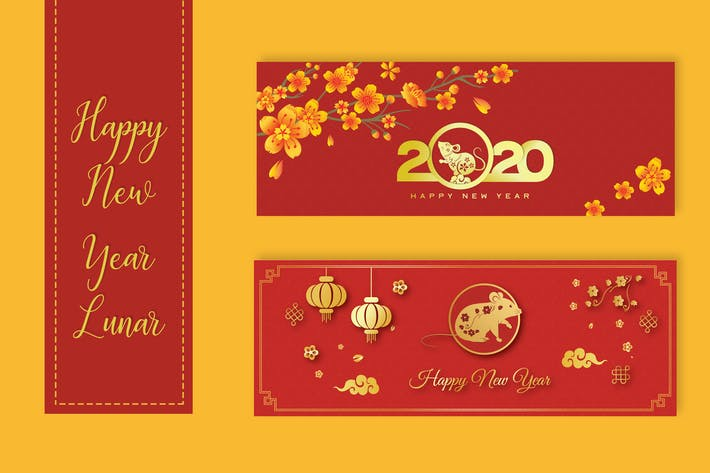 Thumbnail for Happy Lunar New Year - Facebook Cover Template v4